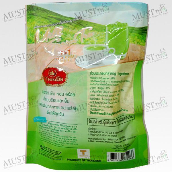 Chatramue 3in1 Green Milk Tea Hot & Cool 100 g Pack of 5 Sachets