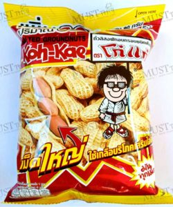 Koh-Kae Salted Groundnuts