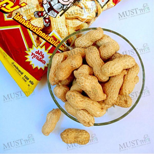 Koh-Kae Salted Groundnuts