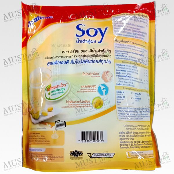 Ovaltine Nature Select Soy Ready Mix Soya Milk (pack of 13 sachets)