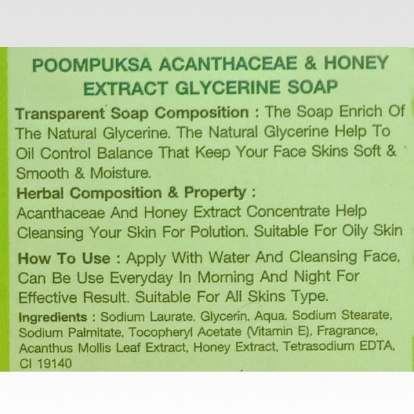 Poompuksa Acanthaceae & Honey extract glycerin soap