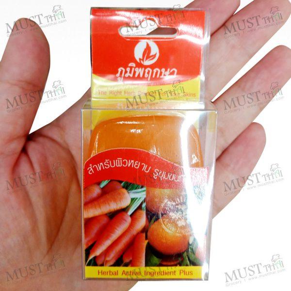 Poompuksa Carrot & Orange Glycerine Soap