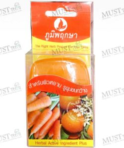 Poompuksa Carrot & Orange Glycerine Soap