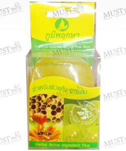Poompuksa Honey & Lemon Glycerine Soap