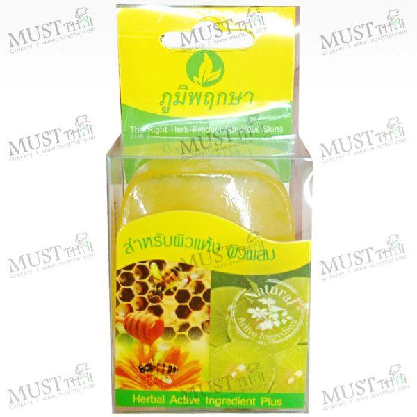 Poompuksa Honey & Lemon Glycerine Soap