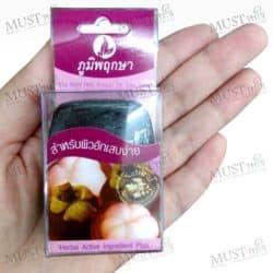 Poompuksa Mangosteen Extract Glycerine Soap