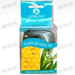 Poompuksa Spirulina & Honey Glycerine Soap