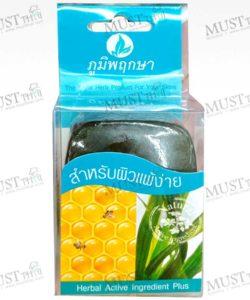 Poompuksa Spirulina & Honey Glycerine Soap