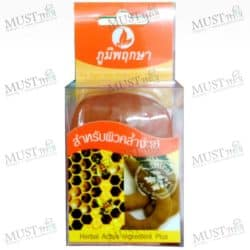 Poompuksa Tamarind & Honey Extract Glycerine Soap