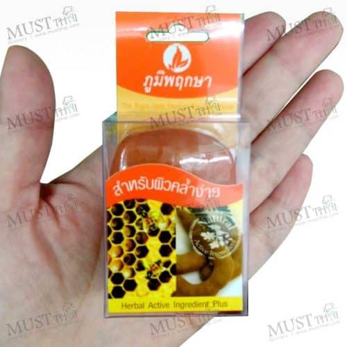 Poompuksa Tamarind & Honey Extract Glycerine Soap