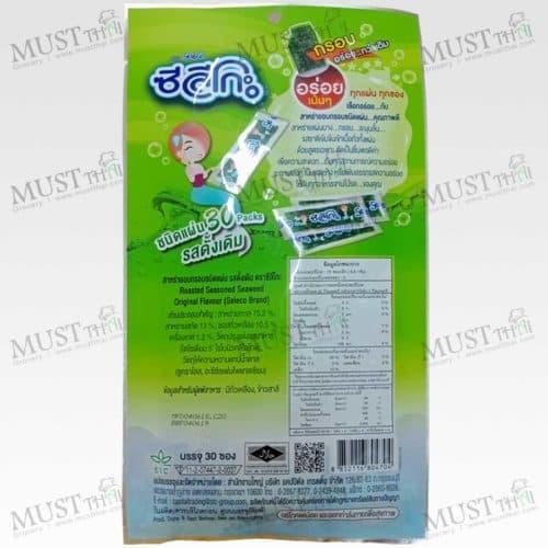 Roasted Seasoned Seaweed Original Flavour – Seleco (Pack of 30)
