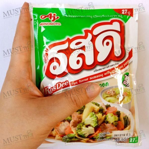 Rosdee Pork Flavour Seasoning Powder 165 g