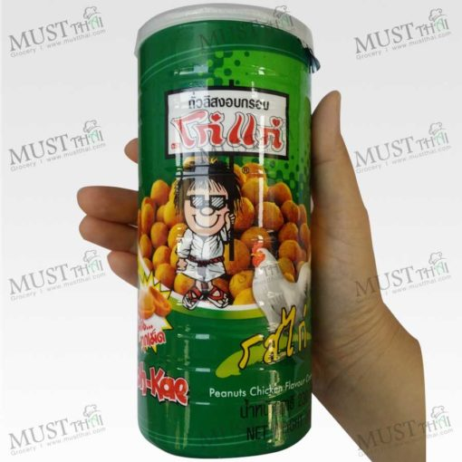 Chicken Flavour Coated Peanuts – Koh-Kae (230g)