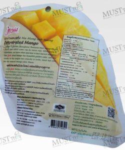Dehydrated Mango- J Fruit (65g)