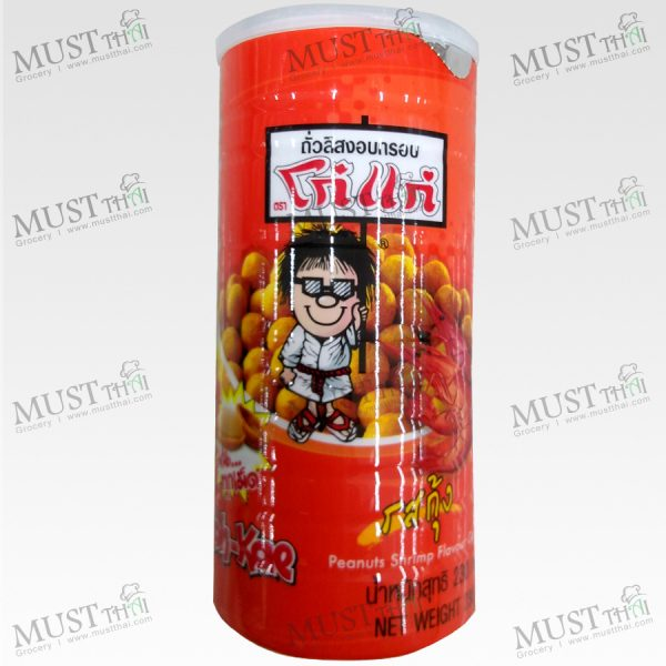 Shrimp Flavour Coated Peanuts - Koh-Kae (230g)