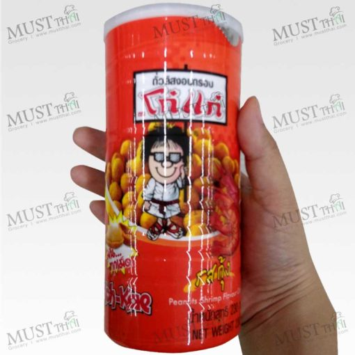 Shrimp Flavour Coated Peanuts - Koh-Kae (230g)