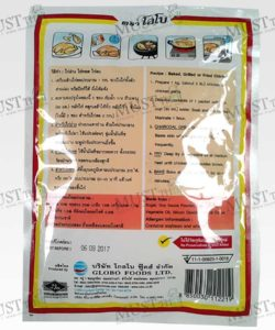 Seasoning Mix Powder For Chicken - Lobo (100g)