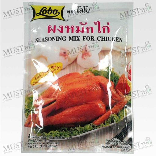 Seasoning Mix Powder For Chicken - Lobo (100g)