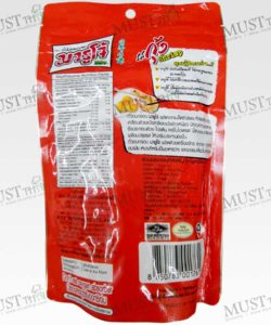 Marucho Shrimp Flavoured Coated Roasted Peanuts 180g Thai