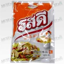 Chicken Flavour Seasoning Powder – Rosdee (75g)