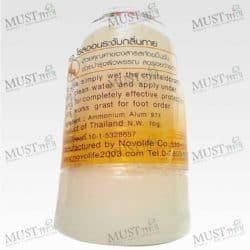 Deodorant Stick Roll on Turmeric - Grace (70g)