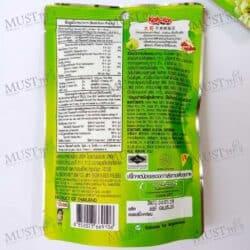 Koh-Kae Wasabi Coated Green Peas 82g
