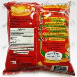 Fried Yam Chips, Coated with Butter Caramel - Party (36g)