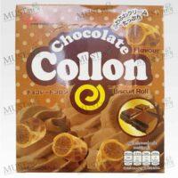 Glico Collon Biscuit Roll Chocolate Flavour (54g)