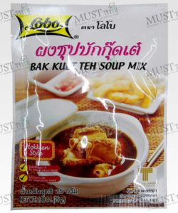 Lobo Bak Kuet The Soup Mix 25g