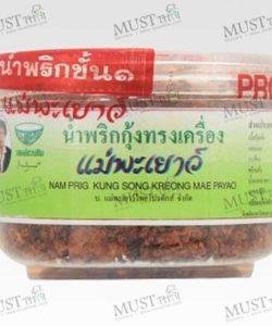 Nam Prig Kung Song Kreong - Mae Payao (60g)