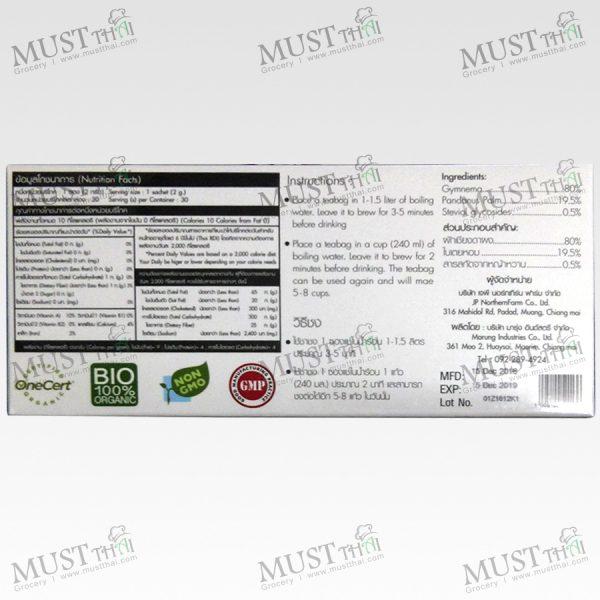 Narah Diabetic Organic Herbal Tea