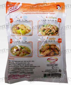 Rosdee Chicken Flavour Seasoning Powder