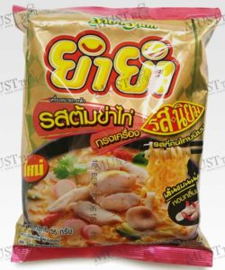 Yum Yum Instant Flat Shaped Noodle Tom Kha Song Krueng Flavour