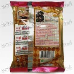 Yum Yum Instant Flat Shaped Noodle Tom Kha Song Krueng Flavour
