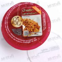 Pah Waen Dried Fried Paste with Fermented Fish 40g