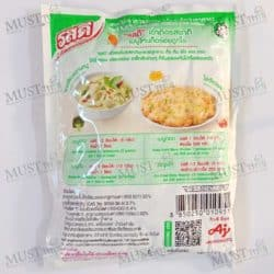Rosdee Pork Flavour Seasoning Powder 425g
