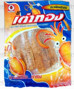 Taotong Roller Seasoned Cuttlefish 10g