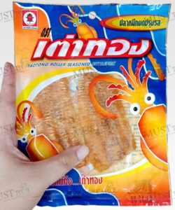 Taotong Roller Seasoned Cuttlefish 10g