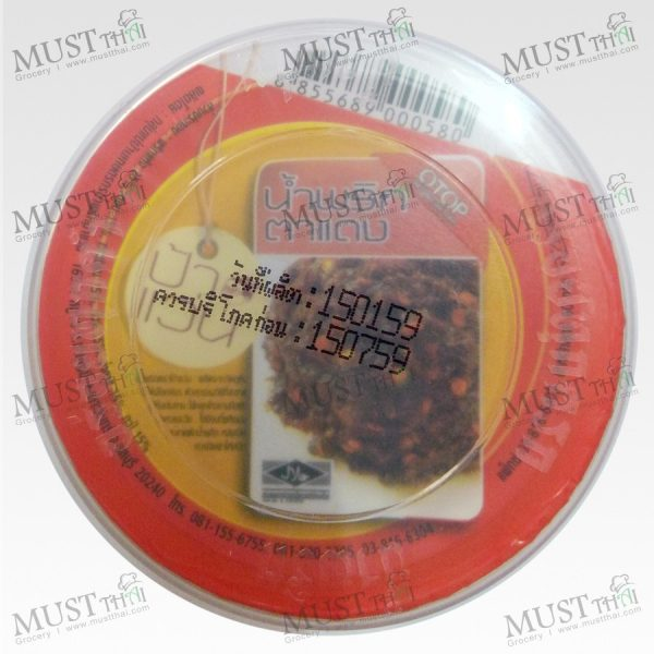 Chilli Paste Tadang - Pah Waen (80g)