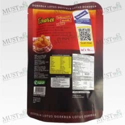 Biscuit Stick Fried Chicken Hot Spicy Flavour - Dorkbua (50g)