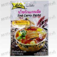 Lobo Red Curry Paste Thai 50g