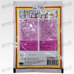 Lobo Sour Vegetable Curry Paste 50g