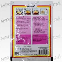 Lobo Yellow Curry Paste Thai 50g