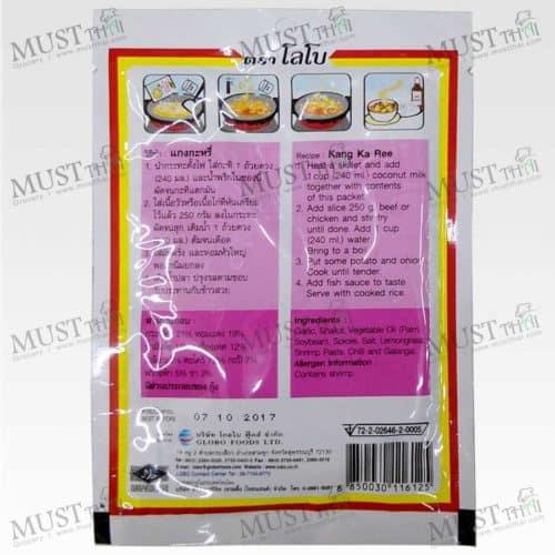 Lobo Yellow Curry Paste Thai 50g