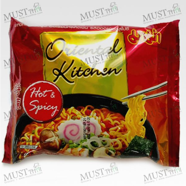 Mama Oriental Kitchen Hot & Spicy Flavour Instant Noodles