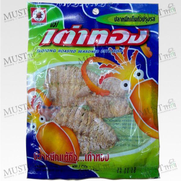 Roasted Seasoned Cuttlefish - Taotong (10g)