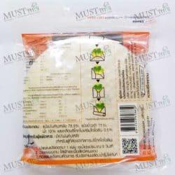 Vietnamese Rice Paper - Boran (300g)