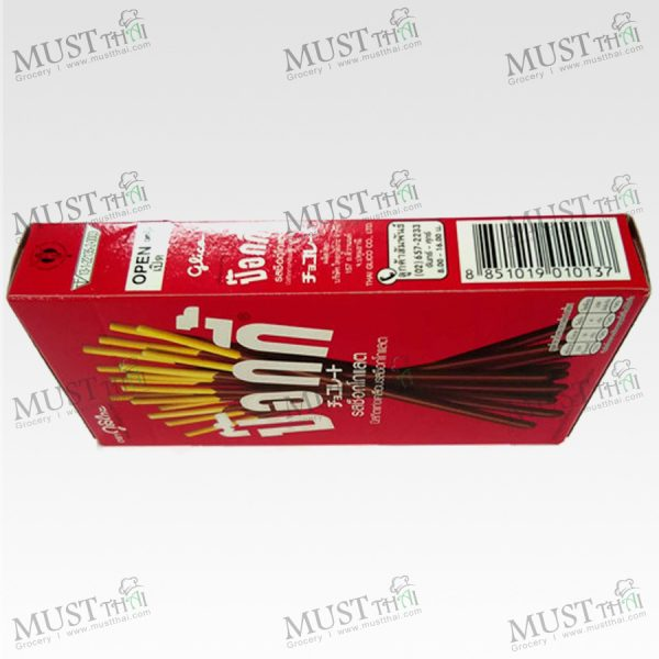 Glico Pocky Biscuit Stick Coated with Chocolate Flavour Confectionery