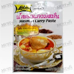 Lobo Masman Curry Paste 50g