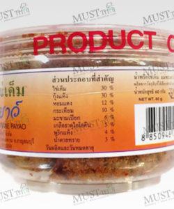 Mae Payao Nam Prig Khai Kem 60g